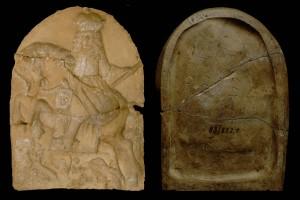 Fragment eines Models des Innenfelds einer Blattkachel der Serie der Kurfürsten zu Pferd Typ Ettlingen mit dem Kurfürsten zu Mainz, unglasiert, 1699, Bretten, Stadtmuseum