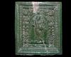 Fragment einer Blattkachel der Serie der oberrheinischen Apostel mit dem segnenden Christus in einer Arkade mir Vasenwerk, grün glasiert, Ende 17. Jh., H. 29,2 cm, Br. 27,0 cm, Feuchtwangen, Fränkisches Museum